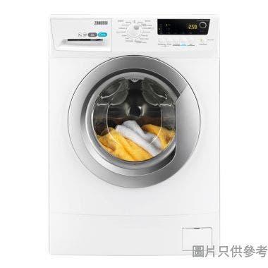 金章纖薄前置式洗衣機 ZWSH7121VS(7KG)