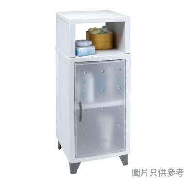 KETER Alfa 單門儲物櫃 - 白色