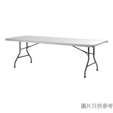 ZOWN ZN-PT31 XXL240 摺合長檯 - 淺灰色(2425)