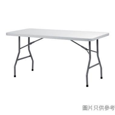 ZOWN ZN-BT05BK XL150 摺合長檯 - 淺灰色(2425)