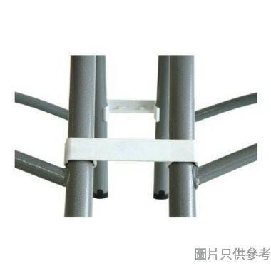 ZOWN ZN-RA-115豪華/舒適單椅連接扣組件-淺灰色(2425)
