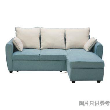 KATHLYN凱蓮HAL 1395 兩座位連左貴妃儲物布藝梳化床配五個咕0臣2150Wx1520Dx950Hmm