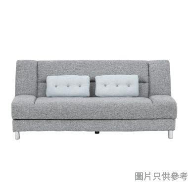 CHITTI卓蒂AUBREY ZF-665 三座位儲物布藝梳化床配兩個咕0臣1820Wx1060Dx790Hmm-中灰色