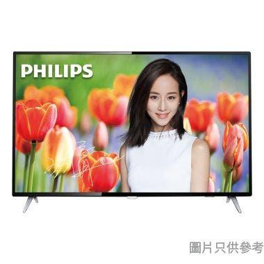 PHILIPS飛利浦50' 4K LED 超薄智能電視 50PUD6172