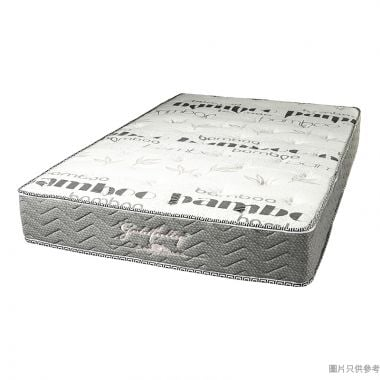 "GOLDFULLY金寶麗 PBB903 竹炭乳棉獨立袋裝彈簧床褥 (厚度9"")"