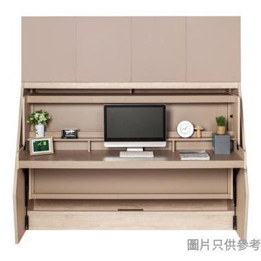 TRANSFORMER 2.0TFII-DESK-B 單人床連書檯及書櫃2000W x 1060Dmm - 木紋配啡灰色