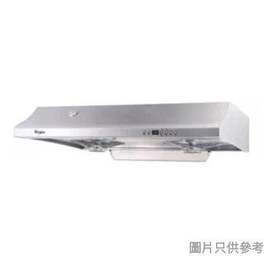 惠而浦 HC768S 71厘米 自動清洗及易拆式2合1抽油煙機系列