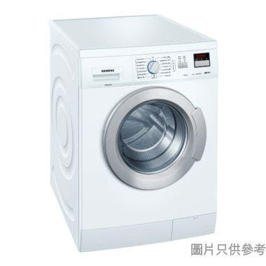 西門子iQ100 前置式洗衣機WM10E262HK