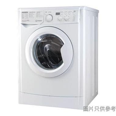 依達時 EWD71052HK 7.0公斤 1000轉 前置式洗衣機
