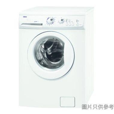 金章 ZWS510801 6公斤 纖薄前置式洗衣機
