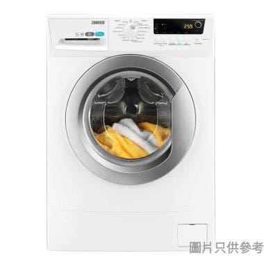 金章 ZWSH7100VS 7公斤 纖薄前置式洗衣機