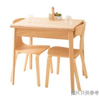 BRAUN EA-T-60120+C18 摺疊式開合餐檯連兩椅795/1200Wx600/795Dx765/750Hmm
