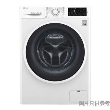 LG WF1207C4W 7公斤  前置式洗衣機