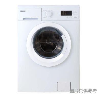 金章 ZWH71046 7.5公斤 前置式洗衣機