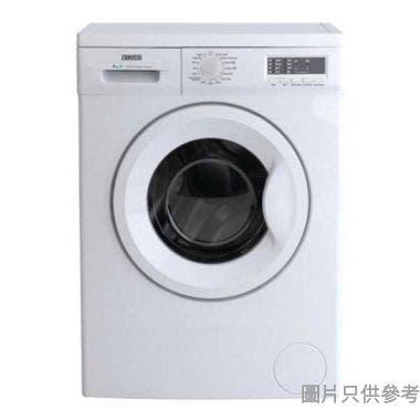 金章前置式洗衣機 ZFV1037(6KG)
