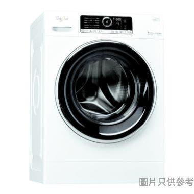 惠而浦 FSCR80220 8公斤 前置式洗衣機