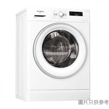 Whirlpool惠而浦7kg 850轉Fresh Care蒸氣抗菌纖薄前置滾筒式洗衣機CFCR70810