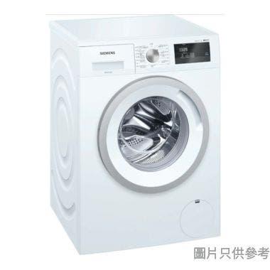 SIEMENS 西門子 WM10N160HK 7公斤1000轉 前置式洗衣機