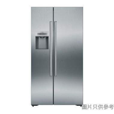 西門子 KA92DAI30 iQ500 對門雪櫃