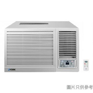 YORK 約克 1匹 附遙控窗口式冷氣機 YC9GB-R