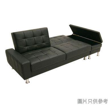 CHITTI卓蒂ODIN ZF-028 三座位連腳踏仿皮梳化床1700W x 500D x 430Hmm