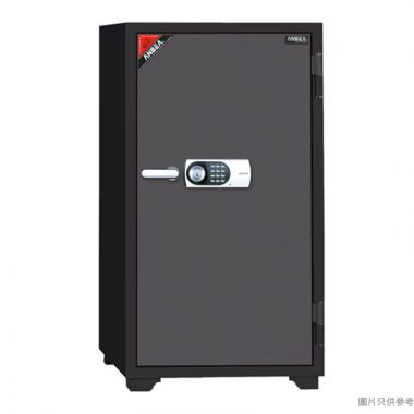 安普 電子密碼+鎖匙防火防水夾萬 EDL1505