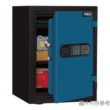 安普 EDL2088電子密碼+鎖匙防火隔水保險箱(夾萬)(E)