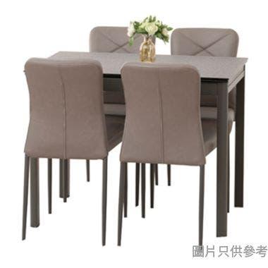KALK YB-G96GY+YB-B03GY玻璃開合餐檯配四椅960/1460Wmm