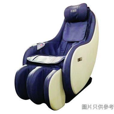 CHEERS 芝華仕 Mini Comfy 6060 迷你按摩椅(換購品)
