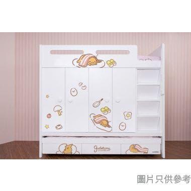 Sanrio CTD-WB01 多功能組合床(七櫃桶,子床及衣櫃) 蛋黃哥-A  (面向計右面梯)