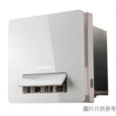 SKYRUN科電 浴暖寶包窗口式基本安裝 (鋁窗) SR-H8