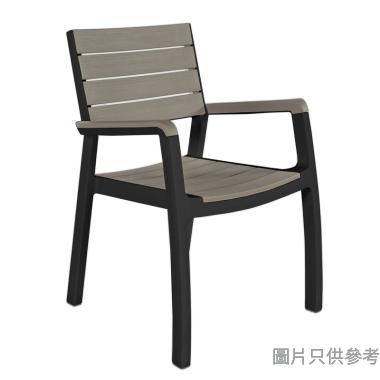 HARMONY KT-17201284仿木椅 - 炭灰+啡灰(2425)