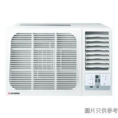 三菱重工 WRK26MA1 淨冷抽濕遙控型1匹窗口式冷氣機