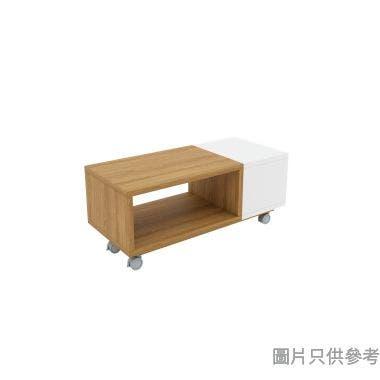 TETRIZ DB-T-914Y 茶几914W x 406D x 406Hmm - 胡桃色配米白色