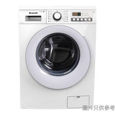 白朗 前置式變頻洗衣機 BWF714AG(7KG)