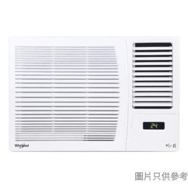 惠而浦 AWA12010R 1.5匹 窗口式冷氣機連無線搖控器