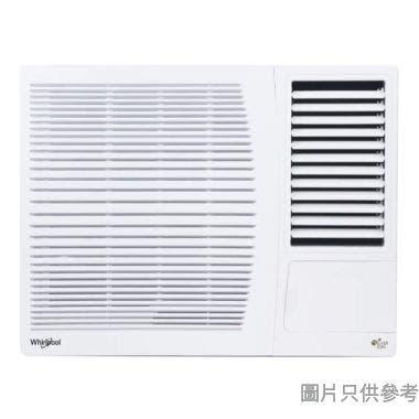 惠而浦 AWA18010N 2.0匹 窗口式冷氣機