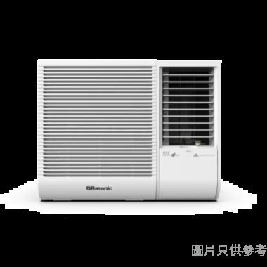 樂信3/4匹窗口式冷氣機 RCN719J