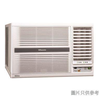 樂信  RCHZ180Y 2匹 窗口式冷氣機