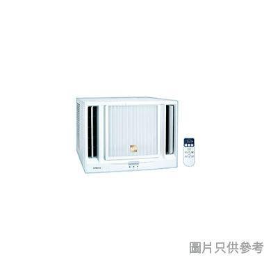 日立 RA10QDF 1匹 窗口式冷氣機連搖控器