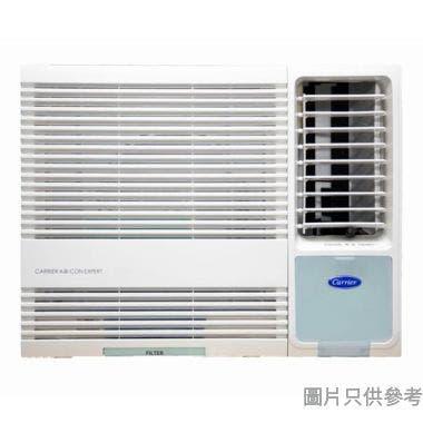 Carrier 開利 1.5匹 窗口式冷氣機 CHK12SNE