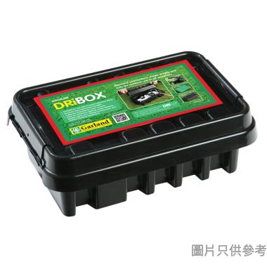 DRiBOX萬能插蘇戶外防水盒GL-177B (大) - 黑色