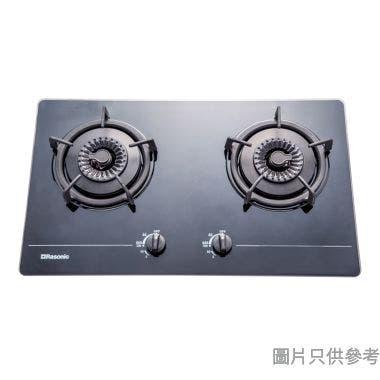 Rasonic 樂信 RG-233GB LPG 雙頭嵌入式石油氣煮食爐