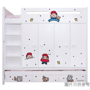Sanrio CTD-WB01 多功能組合床(七櫃桶,子床及衣櫃) 大口仔-A  (面向計左面梯)