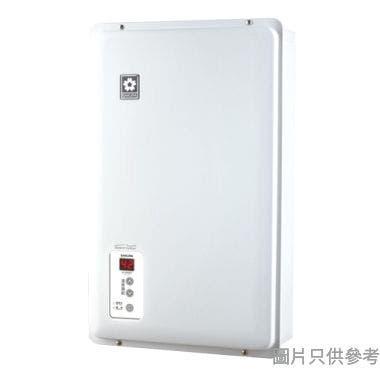 櫻花 H100RFT 煤氣背排恆溫熱水爐(白色)
