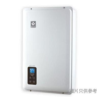 櫻花 H120RFLT 煤氣背排恆溫熱水爐(白色)