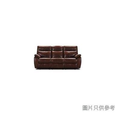 VIOLINO華諾31938EMHM-LM 單座位電動單彈鉸真皮梳化配電動頭枕900Wx920Dx1010Hmm