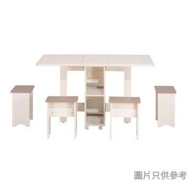 MESA WM-A704W-KHAKI 摺合餐檯配四椅355/1300W x 700D x 760Hmm - 白櫸木配卡其色