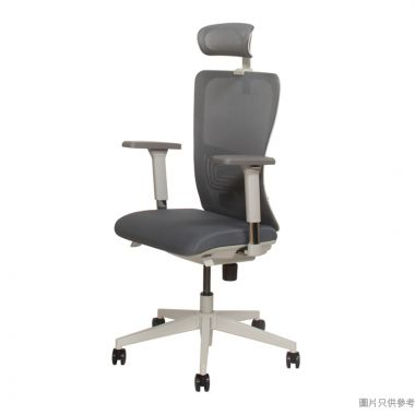 ERGO-X 人體工學扶手轉椅690W x 570-620D x 1090-2071Hmm