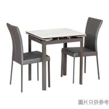 "MARMOR-1 28""陶瓷玻璃開合餐檯連兩椅"